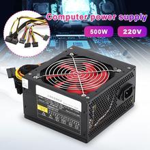 Тихий настольный блок питания BTC Miner 500 Вт с SATA 20PIN+ 4PIN, блок питания ATX, переключение мощности для майнинга