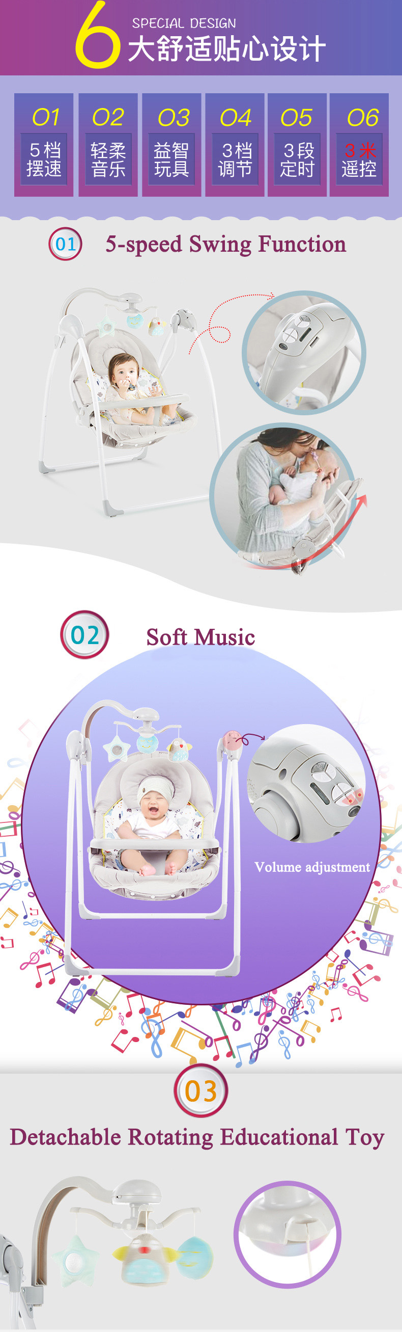 Hf96203932ca84522aedc440bc61b12cd0 Babyinner Baby Rocking Chair Baby Bassinet Newborn Electric Cradle Foldable Baby Chair Multifunctional Swing Baby Sleeping Bed