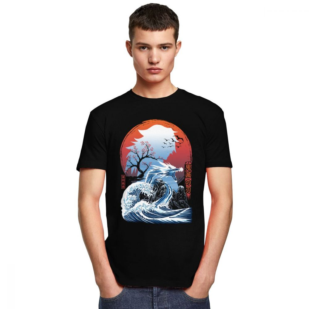 T-shirt Design Japonais Créer Son T Shirt