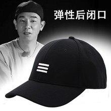 Мужская облегающая шляпа в стиле хип хоп, мужская летняя Солнцезащитная шляпа с открытой спиной, кепка для мужчин, бейсболка размера плюс в стиле хип хоп