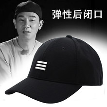 Man Fitted Hip Hop Hats Male Back Closed Outdoors Sun Hat Summer Male Peaked Cap Back Wear Hip hop Hat Plus Size Baseball Cap