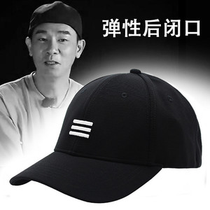 Image 1 - Man Fitted Hip Hop Hats Male Back Closed Outdoors Sun Hat Summer Male Peaked Cap Back Wear Hip hop Hat Plus Size Baseball Cap