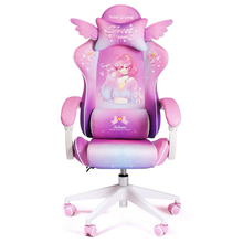 Chairs Bedroom Pink Office Girls Adjustable Cute Home New Cartoon