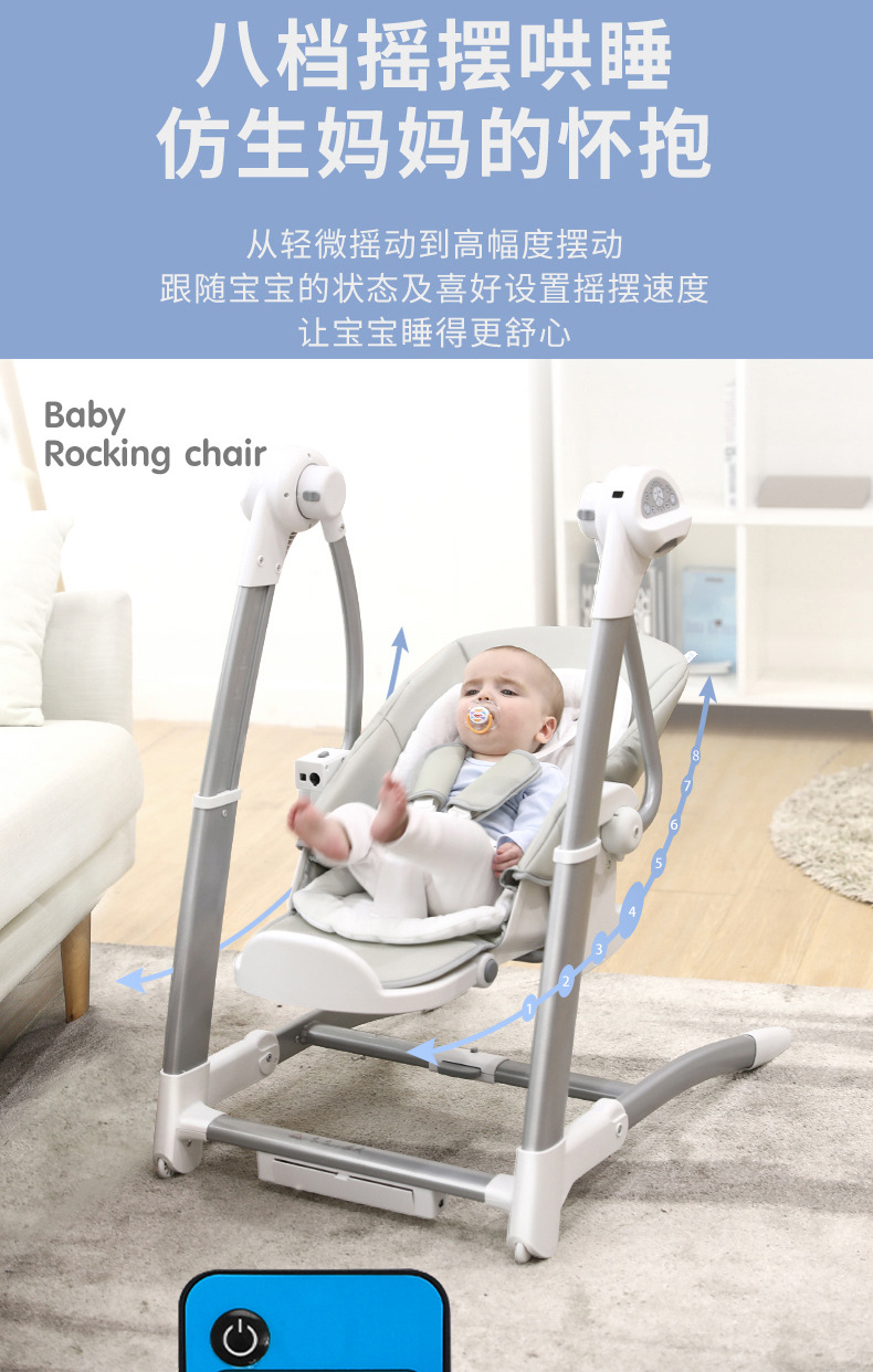 Hf962cf4ca6a64947ab85cd2db21ff205K Child dining chair electric coax baby artifact baby rocking blue chair child dining chair multifunctional baby rocking chair