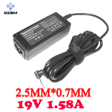 GZSM For ASUS EXA1004UH 19V 1.58A 30W Power AC Adapter for RT-AC66U RT-N66U RT-N56U for asus exa1004uh 19v 1 58a 30w power ac adapter for rt ac66u rt n66u rt n56u