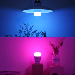 Image 5 - Newest Yeelight RGB LED Smart Bulb 1S Colorful E27 8.5W 800 Lumens Smart WiFi Light Bulbs Work For Apple Homekit Remote Control