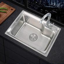 2021 de aço inoxidável pia pia da cozinha única bacia engrossada pia grande único slot conjunto fregadero cocina cobre