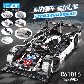 lepin 23002 technic series moc 4789 changing racing car set children compatible with lego educational building blocks brick toys Cada Technic Series MOC RC Endurance Racing Car Model Kit Building Blocks Remote Control Vehicle Educational Toys for Children