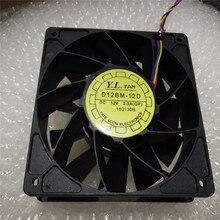 استبدال مروحة التبريد برودة ل Antminer Bitmain S7 S9 D12BM 12D 12V 2.3A كبير حجم الهواء مروحة التبريد برودة