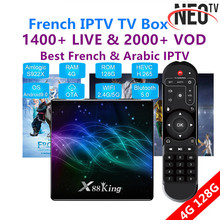 X88 King 4GB 128G Amlogic S922X Android 9.0 TV Box BT5.0 1000M 4K Media Player+1 Year French NEO pro IPTV Subscription IPTV Box(China)