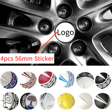 4 шт. 56 мм подшипник ступицы колеса для автомобиля эмблема в центре Стикеры наклейка для Mercedes Benz Logo W203 W204 W205 W209 W210 W211 W212 W176 W166 W163