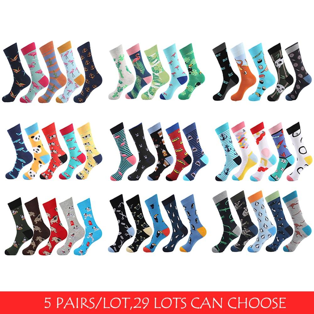 VPM 5 Pairs/Lot Colorful Men's Dress Socks Novelty Alien Animal Cactus Flag Cotton Art Funny Happy Harajuku Hip Hop Warm for Men