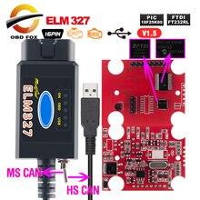 ELM327 USB FTDI с переключателем сканер кодов сканер HS CAN и MS CAN Супер Мини elm327 obd2 v1.5 блютуз elm 327 wifi
