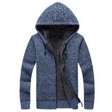 Зимний мужской свитер с капюшоном кардиган толстая бархатная