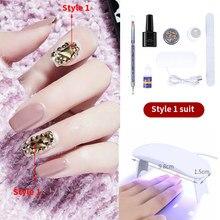 Nail Art Kit Manicure Set Glitter Decoration Gel Polish Painting Pen UV Led Dryer Tool For Beginner