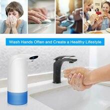 350 мл Бесконтактный дозатор для ванной, умный сенсор, дозатор жидкого мыла для кухни, автоматический дозатор мыла без рук