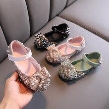 Summer Girls Shoes Bead Mary Flats Fling Princess S