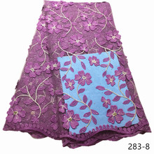 New African Lace Fabric 2020 Embroidered Nigerian Laces Fabric Bridal High Quality French Tulle Lace Fabric for Women Dress 283