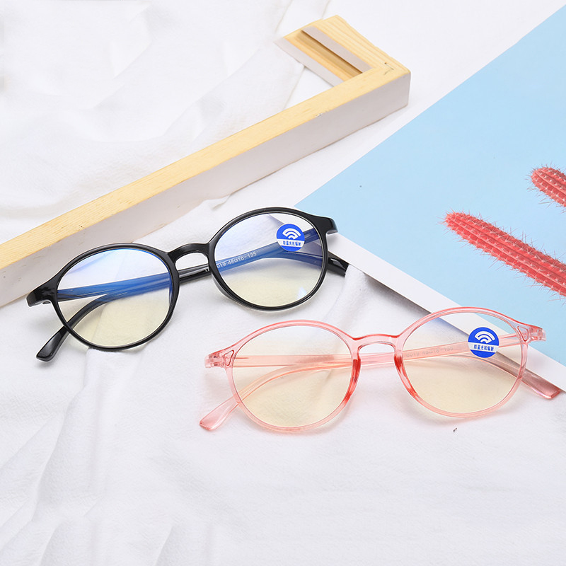 Seemfly Unisex Anti-Blue Light Reading Glasses TR Frame Folding Keeps Reading Glasses Eyeglass Portable Presbyopic Magnification