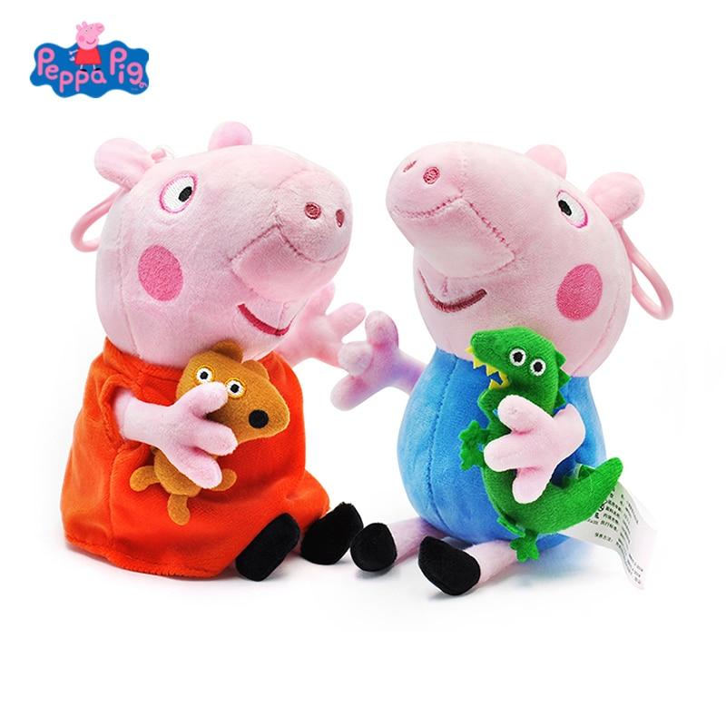 Original 19cm Peppa Pig George Cartoon Animal Stuffed Plush Toys Doll For Girl Friend Family Party Keychain Pendant Toy Kid Gift