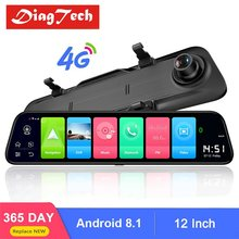 12 Inch Android 8.1 4G Mobil Kaca Spion GPS WIFI Mobil DVR Cermin Auto Mobil Perekam Video Cermin Belakang cermin Dash Kamera(China)