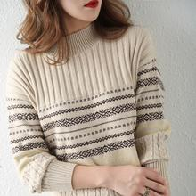 Осенне зимний новый кашемировый свитер с высоким воротником