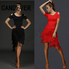 2019 latin dance skirt sexy women top costume Samba Tango kinds of tassels Dresses competition Performamnce salsa Lady Latin