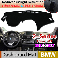 цена на for BMW 2 Series F22 F23 Coupe Gran Active Tourer Anti-Slip Anti-UV Mat Dashboard Cover Pad Dashmat Carpet Accessories 218i 220i