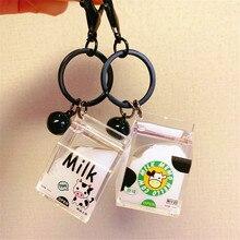 Cute Milk Cup Acrylic Key Holder Key Chain Fruit Milk Moving Liquid Keychain Car Key Ring Portable Key Organizer Bag Accessories