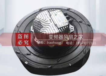 Original Germany For ebmpapst R3G500-RA24-71 Centrifugal Fan 500mm 400v 1700RPM cooling fan