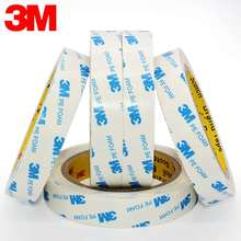 Die-Cut Foam-Tape/double-Sided-Tape 3M Double-Coated 1mm-Thickness White Factory-Direct-Sales