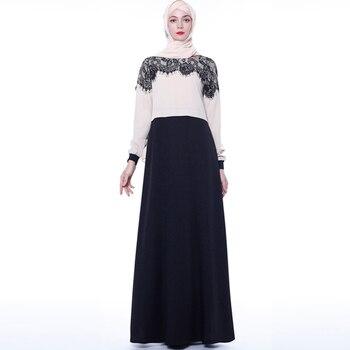 Szata Arabe sukienka hijab dla muzułmanek sukienka koronki maroko Kaftan Abaya długie koronki Plus rozmiar ropa arabski mujer kaftan abayat