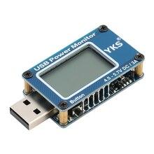 ЖК-дисплей USB зарядное устройство Напряжение Ток Waltt детектор Тестер монитор синий