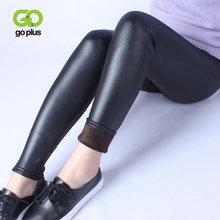 Goplus леггинсы для женщин; Большие размеры женские штаны Зимние