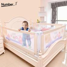 Манеж детский ограждение для детской кровати защитные барьеры