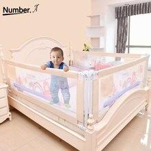 Barrière de protection pour lit de bébé, clôture de sécurité pour les tout petits, produits pour le soin des enfants, jeux et sûreté dans le berceau, garde corps