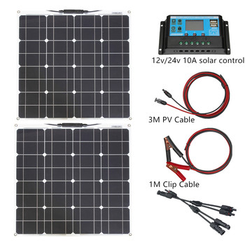 Solar Panel 50w flexible 100w Solar System Mono Cell Module 12v/24v/10A Controller Cable DIY Kit Charge for Fishing Boat Cabin
