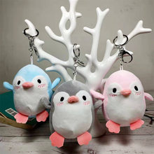 1PCS Penguin Plush Toys Stuffed Animal Pendant Plush Keychain Bag Pendant Small Pendant Doll Wedding Kids Toy(China)