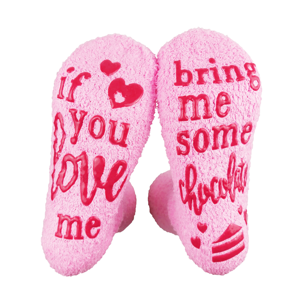Women's Socks If You Love Me Bing Me Chocolate Coffee Wine Woman Socks Christmas Gifts Gift Dropshipping For Daughter Wife Girls