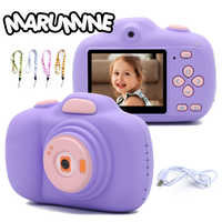 Marumine Kids Toys Digital Camera 12.0MP HD 1080P Video 2.3 Inch Display with Dual Lens Electronic Selfie Timed Shooting