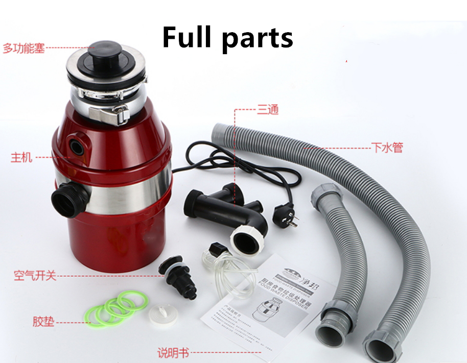 Kitchen Food Garbage Processor Disposal Crusher Food Waste Disposer Grinder Kitchen Sink Appliance