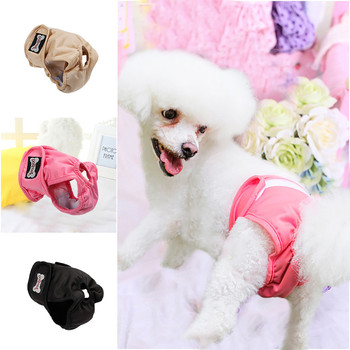 XS-XL Dog Diaper Physiological Pants Sanitary Washable Female Dog Panties Shorts Underwear Briefs For Dogs Hygiene Pants image