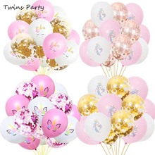 Twins Party 15Pcs Unicorn Confetti Balloons Decoration Birthday Baby Shower