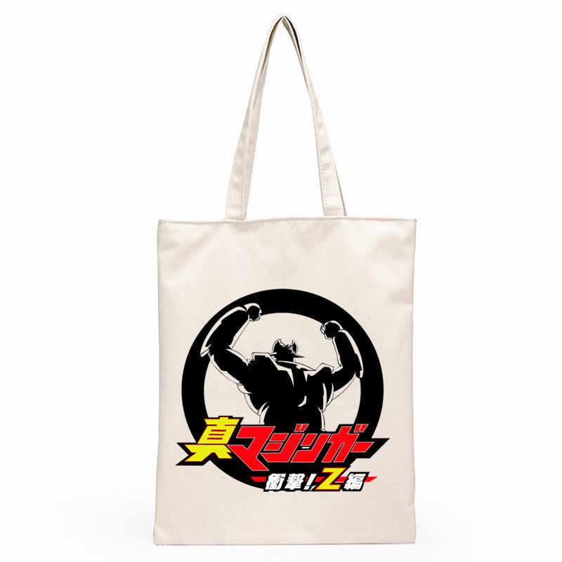 Mazinger z anime japonês antigo clássico mangá robô bolsas femininas lona tote sacos de compras reutilizáveis saco de compras eco dobrável