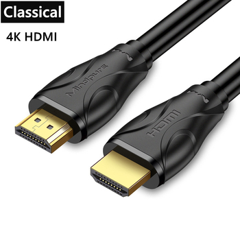 4K 60HZ HDMI-compatible Cable V2.0 Audio HDR ARC 3D Video HD Cable for Xiaomi Mi Box Apple TV Projector PS5 PS4 Cable 1M 2M 3M - Classical HDMI 4K, 15M