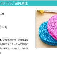 Дизайн 3 м красочные многофункциональные нейлоновые стиральная одежда леска стиральная линия струны 3 м вешалки и стойки
