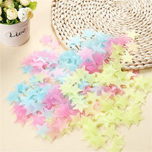 Roze Geel Blauw 100 Pcs 3D Stars Glow In The Dark Luminous Tl Plastic Muurstickers Woonkamer Home Decor Kids kamers(China)