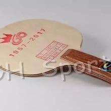 Juego de regalo de 60 años de leyenda de Meteoros (4 LT Series Blades) raqueta de tenis de mesa colección de raquetas regalo Ping Pong Bat