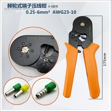 Copper Nose Crimping Electrician Cold  Pressure Pipe Type Wiring Pliers Multi-function Wire Nose Crimping Pliers Wire Clamp стоимость
