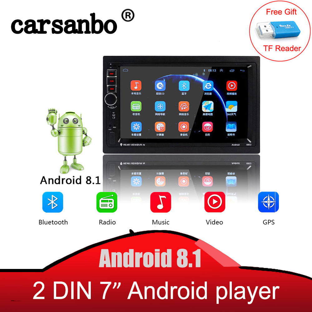 7 inch 2 DIN Car Radio LCD Android 8.1 system Wifi GPS Positioning navigation car stereo MP5 video multimedia player have frame